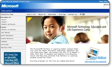 Copie d'écran issue du site de Microsoft Hong-Kong