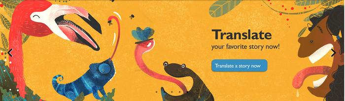 bandeau dessiné TRANSLATE (traduire) avec des animaux (flamant, caméléon, serpent) et une petite fille qui tous tirent la langue.